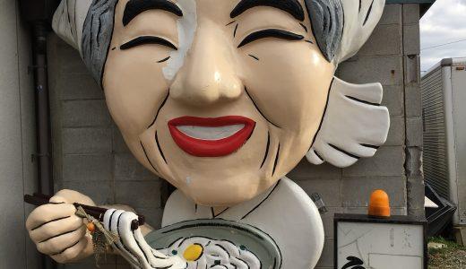 【加西】テレビでも話題の『がいな製麺所』は子連れにも優しかった!大人気メニューを食べてきました♪