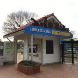【姫路市立動物園】気軽にアクセス出来て動物の種類も多い!姫山駐車場がおススメ☆