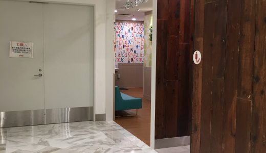 【姫路】ピオレはトイレと授乳室が快適☆子供が喜ぶコーナー多数!