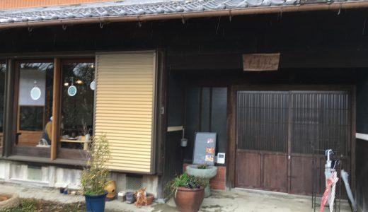 【神戸市西区】古民家カフェたまゆらで子連れランチ♡