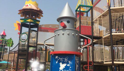 みきっこランド行ってきました☆三木山総合公園に出来た大型複合遊具が楽しすぎる!