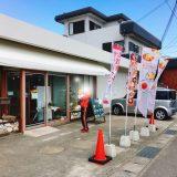 【南あわじ市】洋風創作うどんKEKKOIでランチ♡元保育士さんが作る、子供に優しいお店!