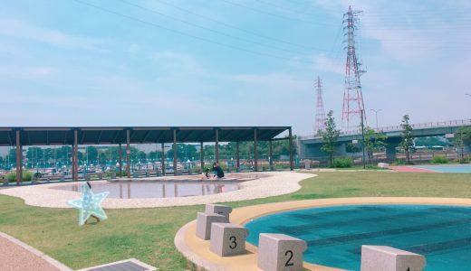 【播磨町】うみえーる広場は水遊びに最適😊日陰のベンチや足洗い場が嬉しい◎