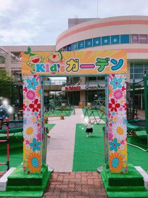 「グリーンモールべふ」は子供向けイベント多数!授乳室やキッズスペースも充実✨
