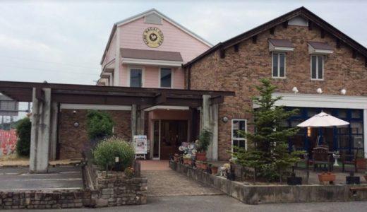 【小野市】長井珈琲の個室が子供に優しくてママ会にピッタリだった!