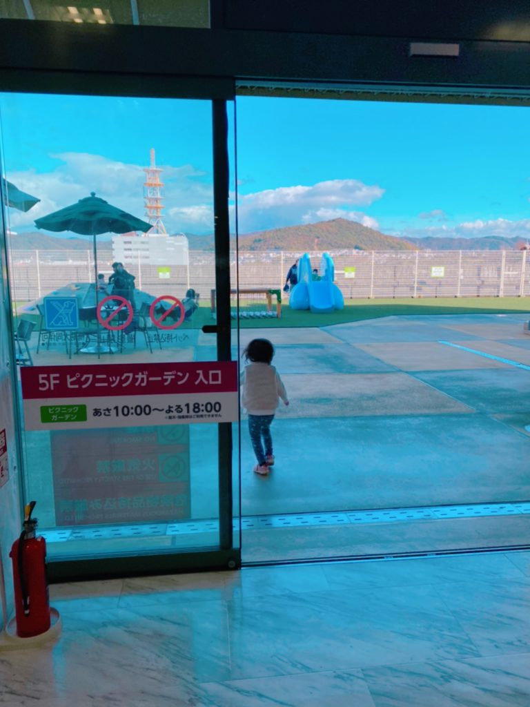 ゆめタウン姫路の屋上