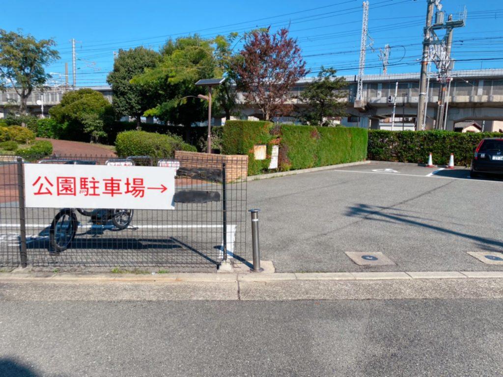 駐車場には看板があります